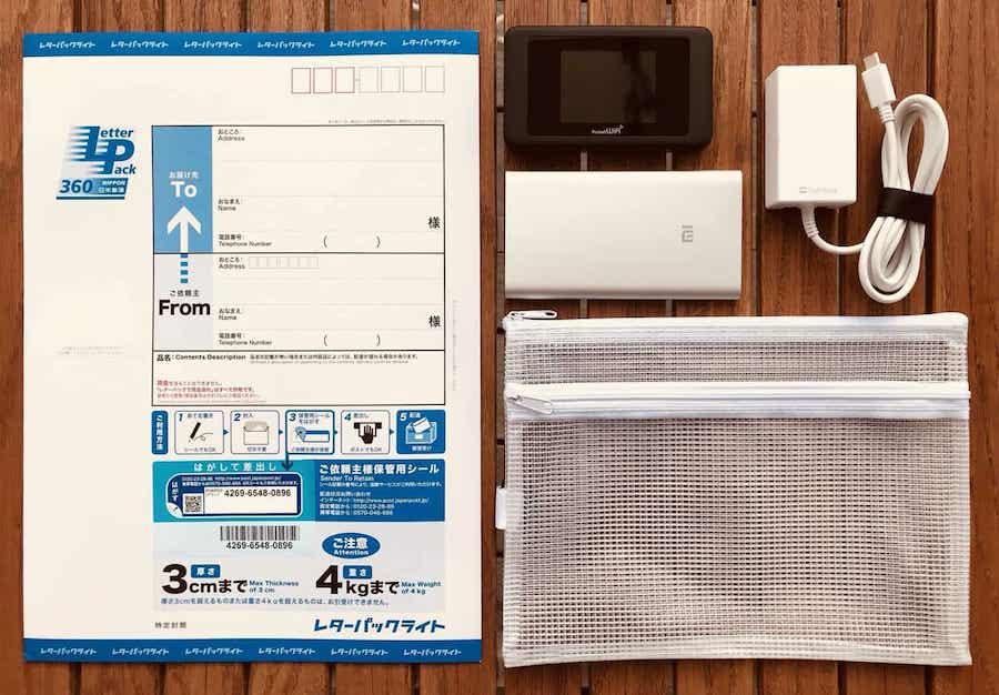 Pocket Wifi Rental in Japan | FoxWifi